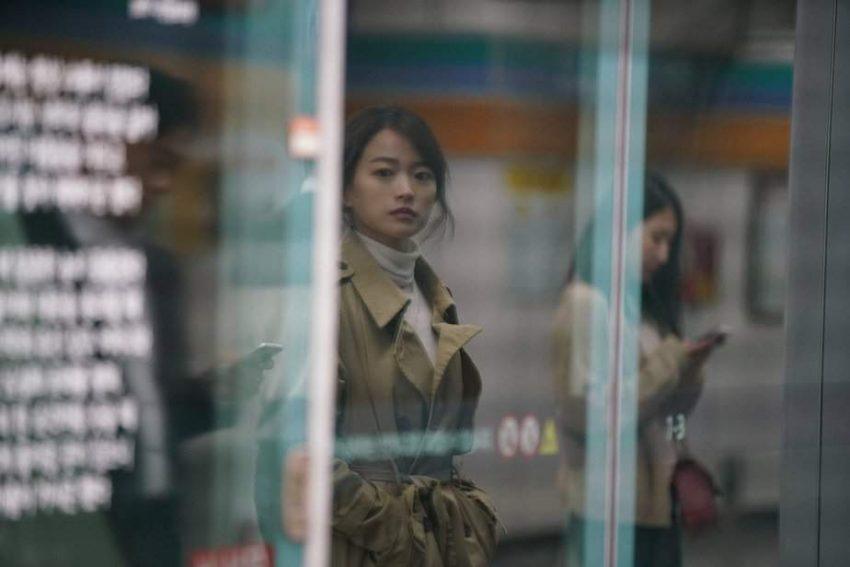 Film Review: Vertigo (2019) โดย Jeon Gye-soo